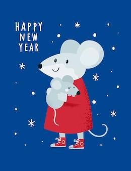 Boże narodzenie nowy rok 2020. szczur, mysz, myszy, dziecko i mama