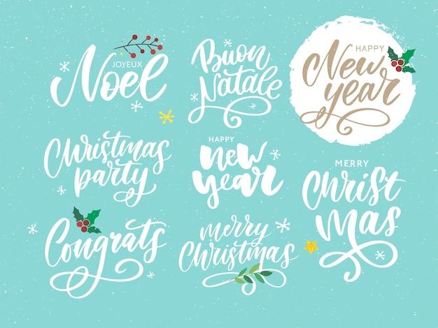 Boże narodzenie, nowy rok, zimowy plakat
