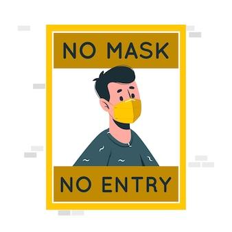 Brak maski na twarz bez ilustracji koncepcji wejścia