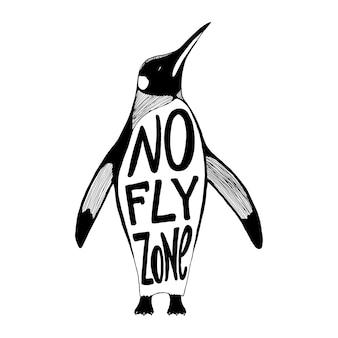 Brak strefy latania. ilustracja wektorowa pingwina