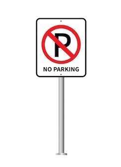 Brak znaku parkingowego wektor.