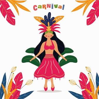 Brazylijski karnawał ilustracja dziewczyna z elementem dekoracyjnym