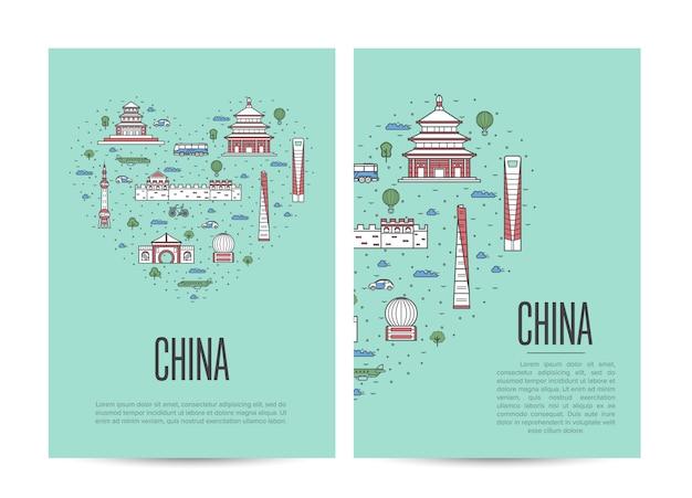 Broszura dotycząca podróży po chinach w stylu liniowym