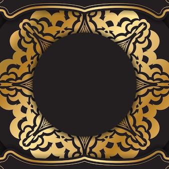 Broszura w ciemnym kolorze ze złotym abstrakcyjnym ornamentem