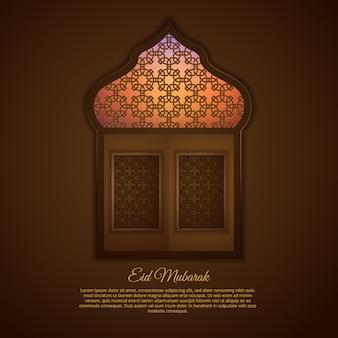 Brown arabskiego okna desgin