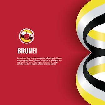 Brunei dzień niepodległości szablon wektor ilustracja