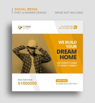 Budowa postów w mediach społecznościowych lub projektowanie banerów internetowych