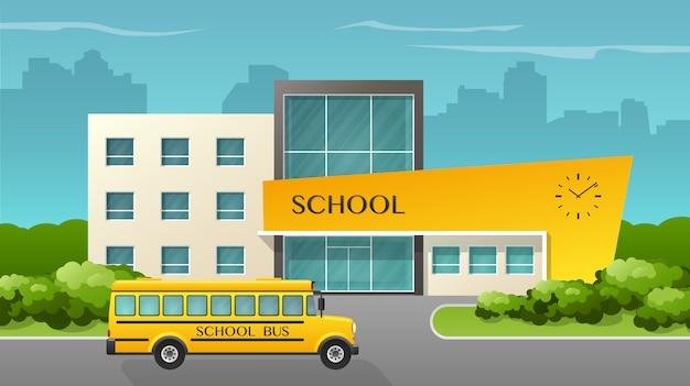 Budynek szkoły oraz b