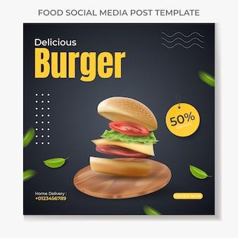 Burger lub fast food szablon postu w mediach społecznościowych z realistycznym burgerem na drewnianej desce do krojenia