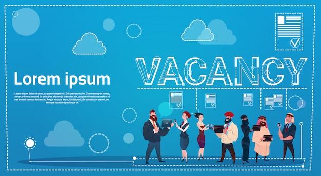 Business people group vacancy search pracownik pozycja human resources rekrutacja