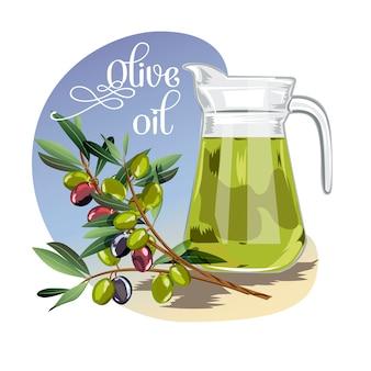 Butelka oliwy z oliwek i oddział wektor płaski.