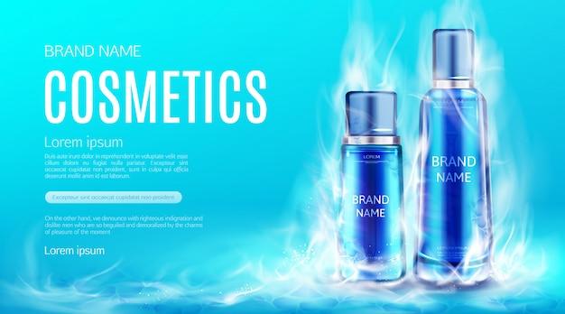 Butelki kosmetyków w suchym lodzie chmura dymu. chłodzenie kosmetyczne tubki produktów kosmetycznych, demakijażu, krem lub tonik szablon banner reklamowy