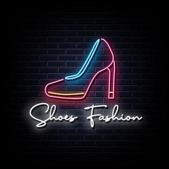 Buty moda neony zaprojektuj szablon neonowy znak