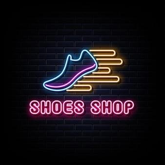 Buty sklep neon znaki szablon projektu wektor neon styl