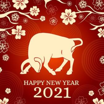 Byk i kwiaty szczęśliwego wietnamskiego nowego roku 2021