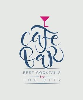 Cafe bar restaurant lounge logotyp ilustracji wektorowych szablon kawiarni wektor z narysowaną grafiką