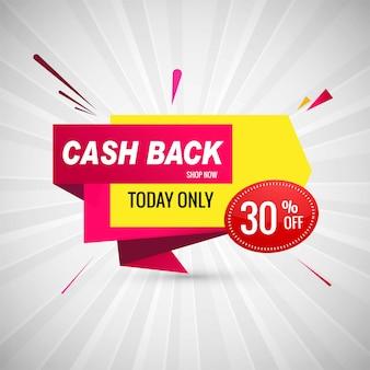 Cash back kolorowy projekt transparentu sprzedaży