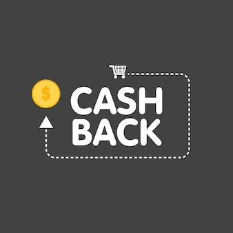 Cashback koncepcja logo wektor ilustracja monety i strzałki.