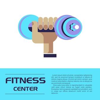 Centrum fitness. ręka trzyma hantle. ilustracja wektorowa. pojedynczo na białym tle.