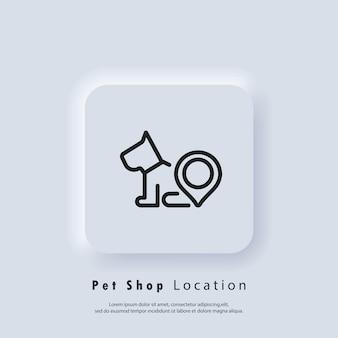 Centrum zoologiczne, logo kliniki weterynaryjnej. ikona lokalizacji sklepu zoologicznego. zwierzę z dokładną lokalizacją. pies tutaj wskaźnik mapy. wektor eps 10. ikona interfejsu użytkownika. biały przycisk sieciowy interfejsu użytkownika neumorphic ui ux. neumorfizm