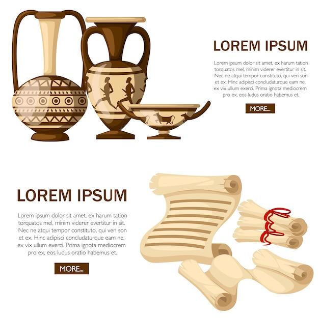 Ceramika grecka ze starożytnymi zwojami. amfora z wzorami, kylix. kultura grecka lub rzymska. brązowy kolor i wzory. ilustracja na białym tle. strona internetowa i aplikacja mobilna.