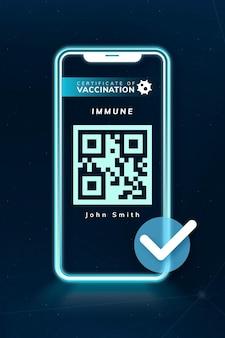 Certyfikat szczepionki covid-19 qr wektor inteligentnej technologii graficznej