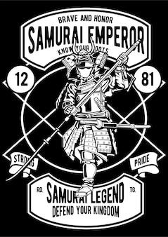 Cesarz samurajów