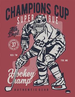 Champions cup hockey