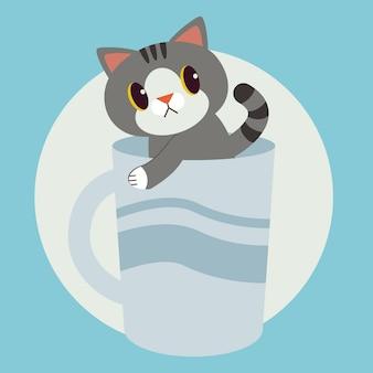 Charakter śliczny kot siedzi w błękitnej filiżance