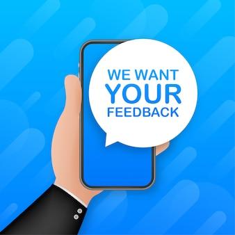 Chcemy twojej opinii na ekranie smartfona. obsługa klienta. głośnik, głośnik. ilustracja ankiety. koncepcja informacji zwrotnej