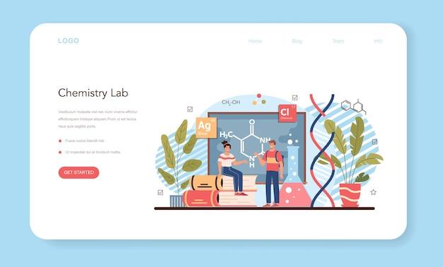 Chemia studiująca baner internetowy lub stronę docelową. lekcja chemii