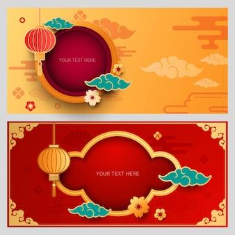 Chińska dekoracyjna kartka z pozdrowieniami wektoru ilustracja