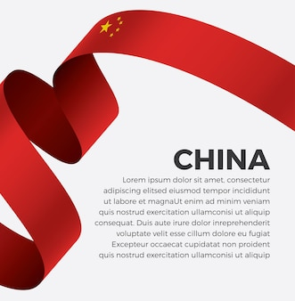 Chińska flaga wstążki ilustracja wektorowa na białym tle premium wektorów