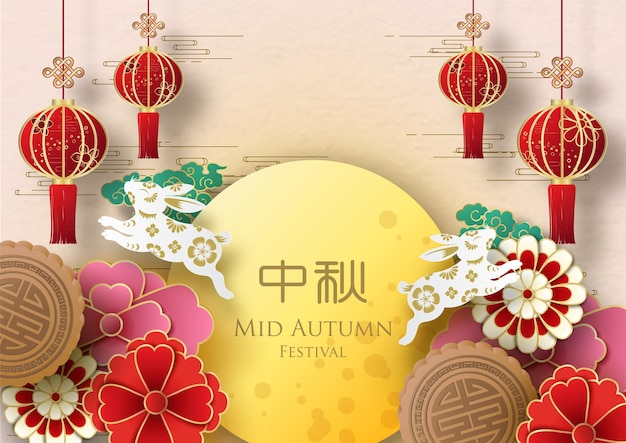 Chińska karta i plakat festiwalu w połowie jesieni w stylu cięcia papieru i projektu wektorowego