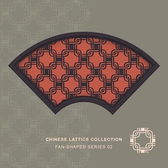 Chińska krata maswerkowa okienna rama w kształcie wachlarza z kwadratowym krzyżem.