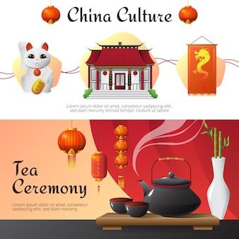 Chińska kultura i tradycje 2 poziome transparenty z ceremonią herbacianą