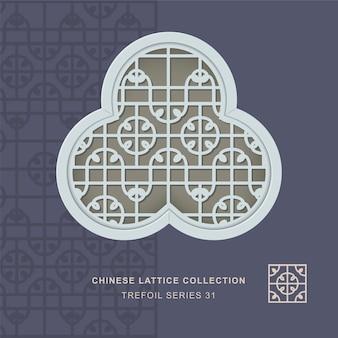 Chińska rama maswerkowa okienna w kształcie koniczyny z okrągłego kwadratu