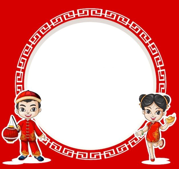 Chińska rama