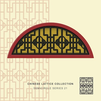 Chińska ramka półkola maswerk okna