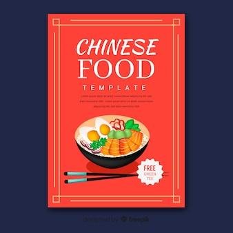 Chińska ulotka z jedzeniem