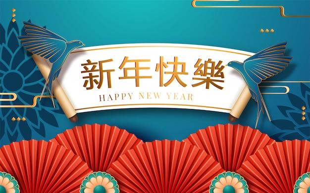 Chińska wisząca czerwona latarnia, niebieski wzór w stylu sztuki papierowej. tłumaczenie: szczęśliwego nowego roku. ilustracji wektorowych
