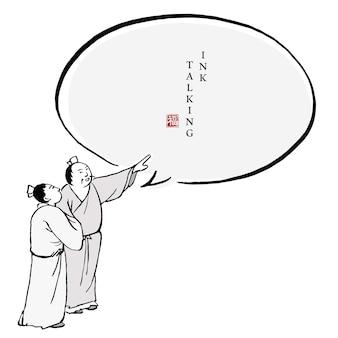 Chiński atrament wiadomości okno dialogowe szablon ludzie charakter w tradycyjnej odzieży dwóch mężczyzn stojących i rozmawiających.