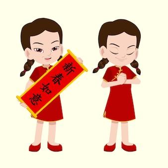 Chiński cartoon girl pozdrowienie chiński nowy rok w cheongsam