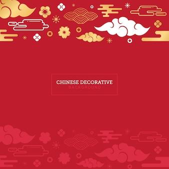 Chiński dekoracyjny tło dla nowego roku kartka z pozdrowieniami