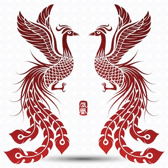 Chiński feniks