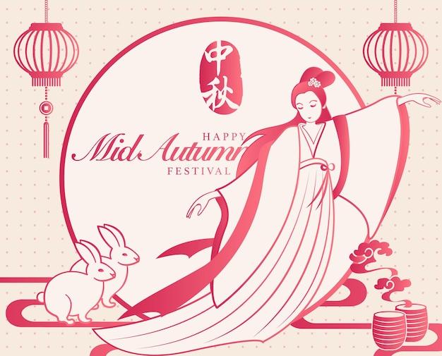 Chiński festiwal połowy jesieni w stylu retro uroczy królik i piękna kobieta chang e z legendy.