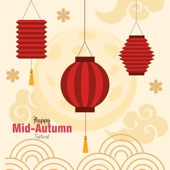 Chiński festiwal w połowie jesieni z dekoracją lampionów i kwiatów