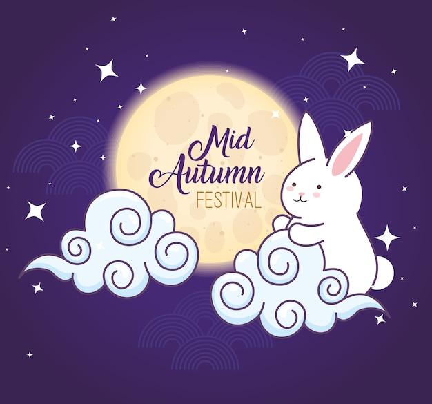 Chiński festiwal w połowie jesieni z królikiem, księżycem i chmurami