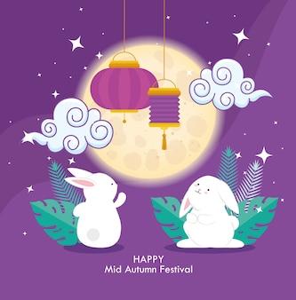 Chiński festiwal w połowie jesieni z wiszącymi królikami i latarniami