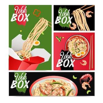 Chiński makaron 4 realistyczne banery z potrawami z woka